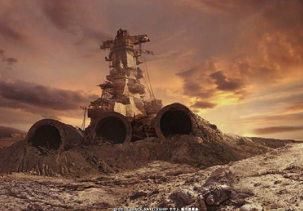 space battleship yamato movie review