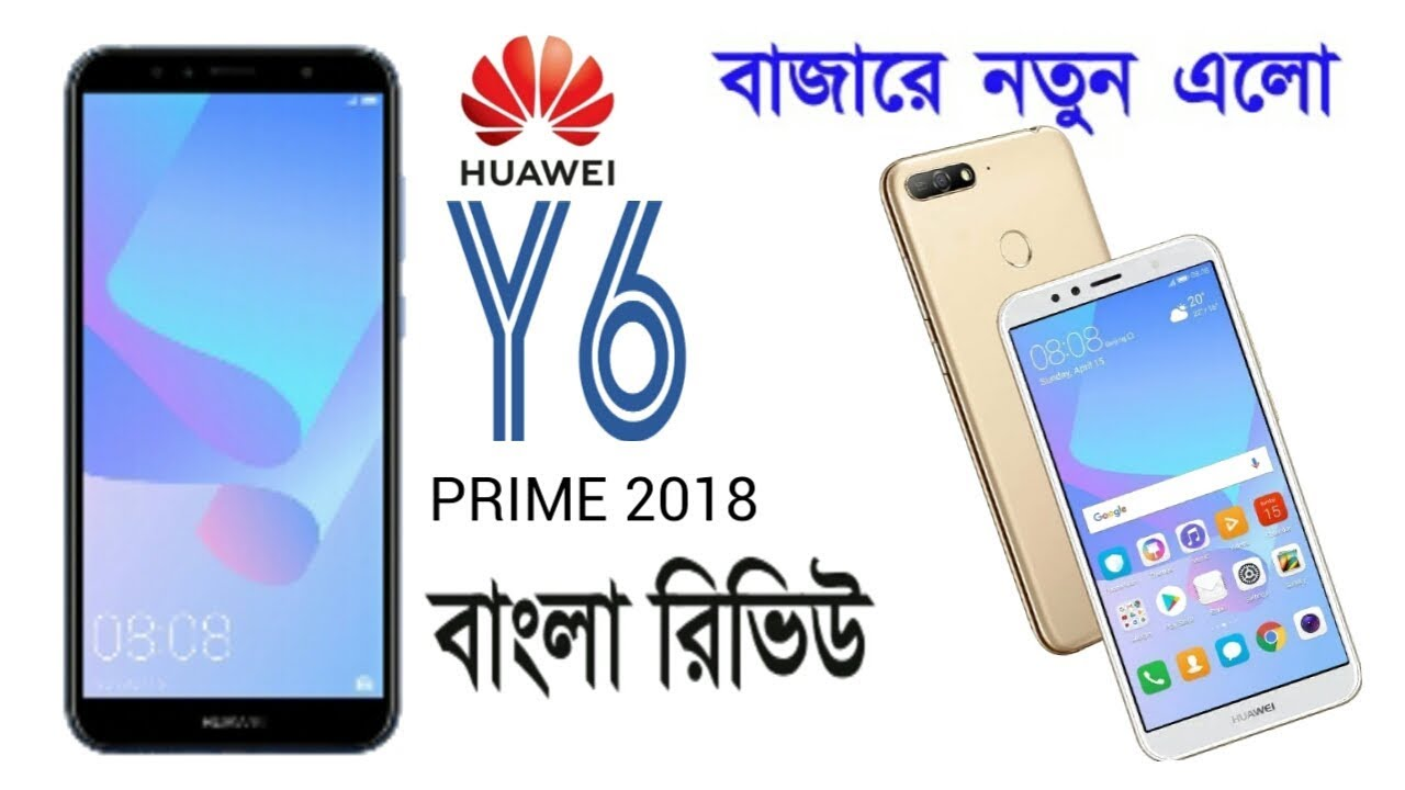 huawei y6 elite smartphone review